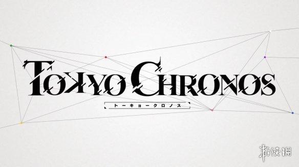 VR推理冒险游戏《东京Chronos》Steam/PS VR平台发售日公布 解开八人被困异世界的谜题