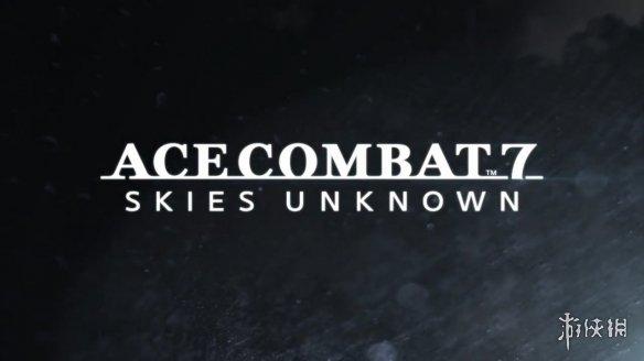 《皇牌空战7:未知空域》最新截图展示Su37和F22