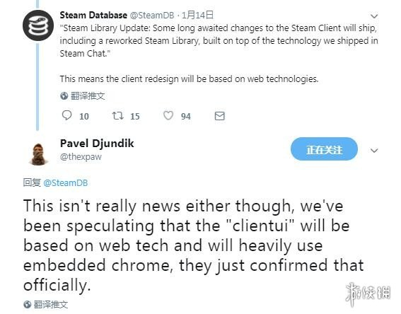 "Steam客户端更新Beta测试 数据中包含""Steam中国""启动器类型"