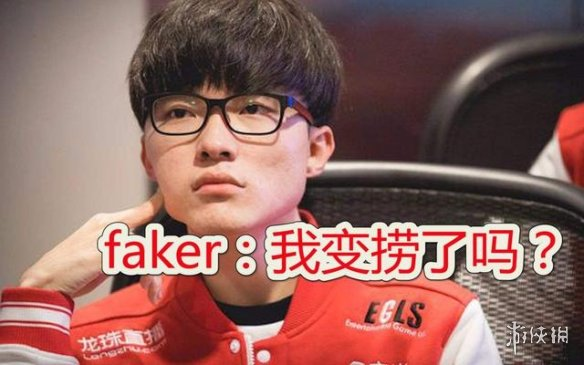 Faker状态神勇单杀卡莎 SKT顺利摘得新赛季的开门红
