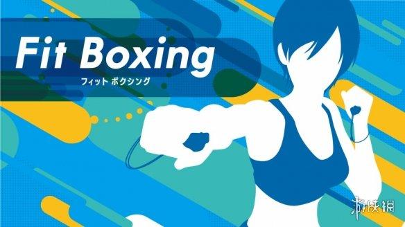 这款游戏让玩家直呼全身疼《健身拳击》引爆推特话题