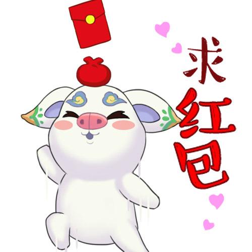 猪年到主题照!梦幻西游鸿运版春节表情电脑飞奔吃饭表情包图片