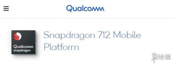 高通发布骁龙712移动平台:支持QC4+,比710提升10%