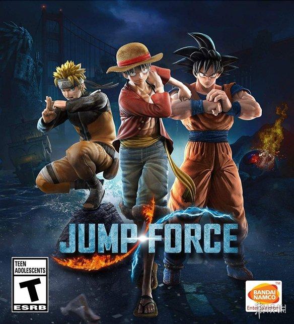 jump force 數位 版