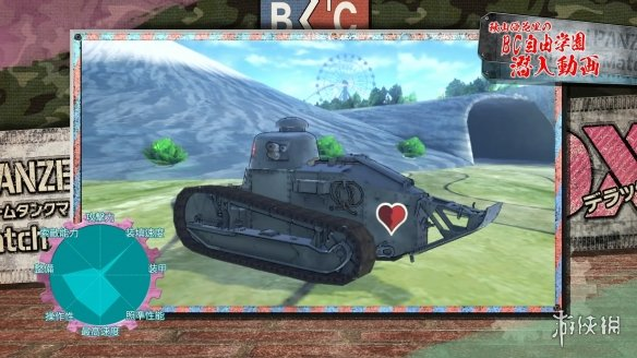少女与战车:战车梦幻大会战DX新预告 BC自由学园战车特性介绍