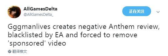 油管up主发《圣歌》负面评测被EA拉黑 无奈修改视频