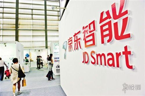 JD+智能奶茶店停业官方回应:市场环境变化调整!