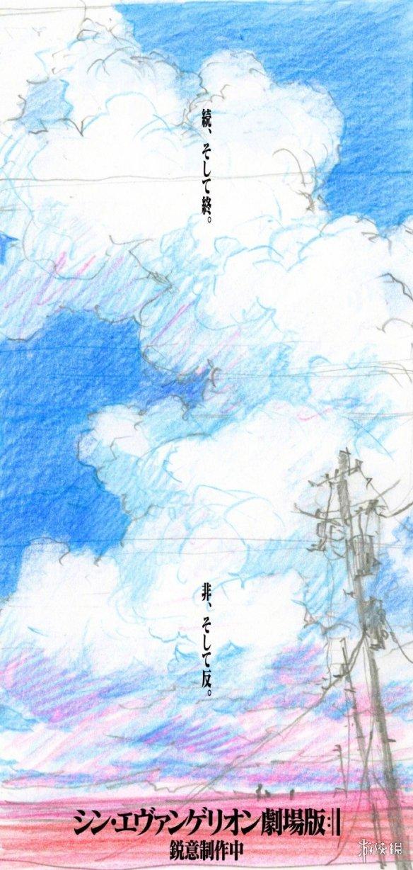 《EVA》新剧场版官方展示作画设定集 预计20