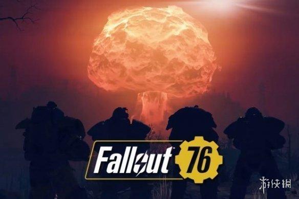 《辐射76》公布2019更新计划蓝图 将有全新玩法和任务!