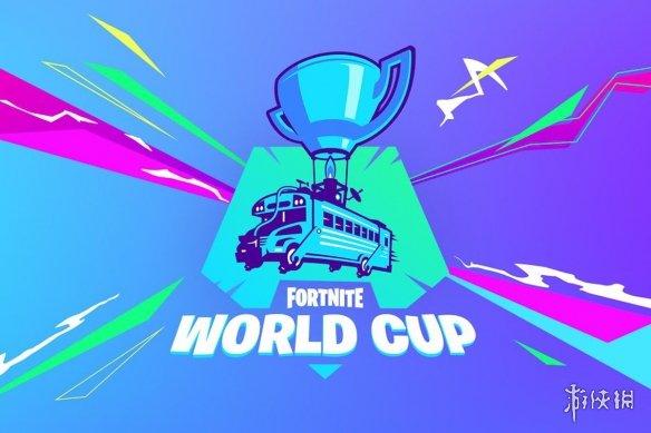 《堡垒之夜》世界杯4月13日预选赛开始 总奖金池超过1亿美元!