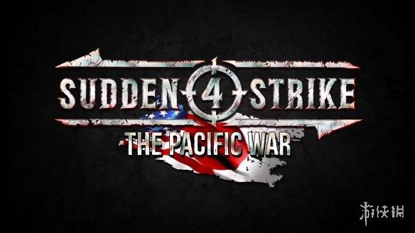 二战RTS《突袭4》太平洋战争DLC推出 Steam锁国区