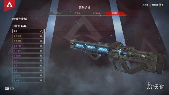 《Apex英雄》中Havoc正式加入 黑夜模式有望上线!