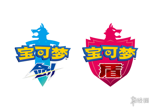 《大侦探皮卡丘》画师分享《宝可梦:剑/盾》御三家现实版图片!依然萌萌哒!