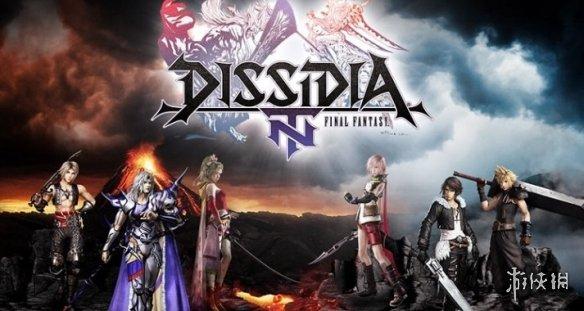 《最终幻想:纷争NT》PC版3月13号Steam发售免费试玩版同步推出