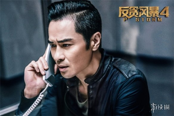 《反贪风暴4》众演剧照亮相 内地定档于4月4日上映