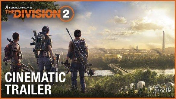 《汤姆克兰西:全境封锁2》E3 20