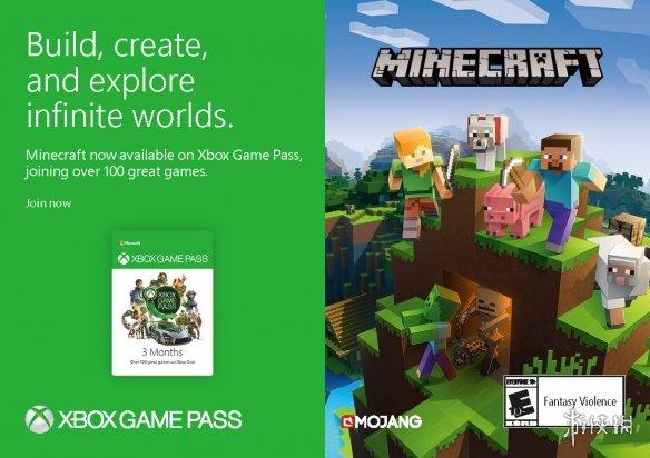 《我的世界》宣布即将加入「Xbox Game Pass