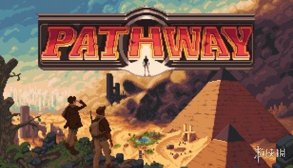 像素风冒险策略游戏《Pathway》在Steam正式发售 化身冒险家在二战期间展开自由探索