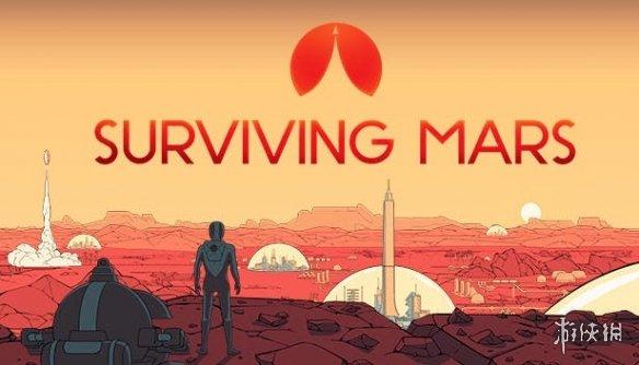 """火星模拟生存游戏《火星求生》新DLC""""绿色"""