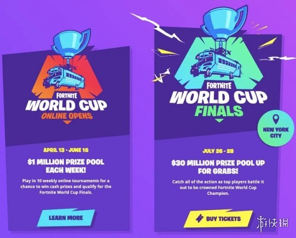 《堡垒之夜》世界杯决赛日期公布 Epic砸巨