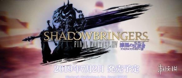 《最终幻想14》或将登陆XboxOne、Switch和谷歌Stadia