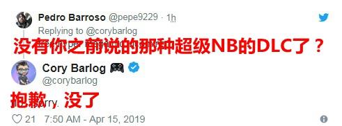 今日看点:《八方旅人》官方中文正式确认!《星球大战:绝地武士 失落的秩序》公布新图 !