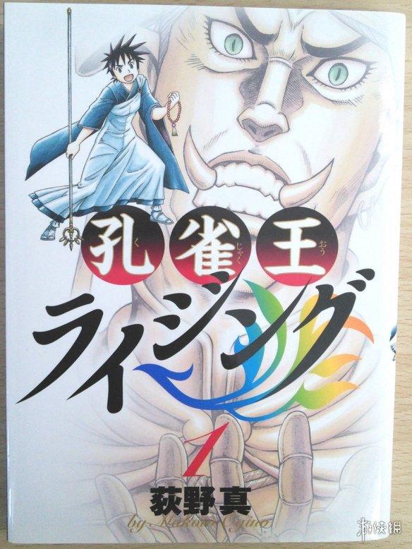 1.76传奇似发服网传奇SF漫画《孔雀王》日本创作者荻野真因肾病去世