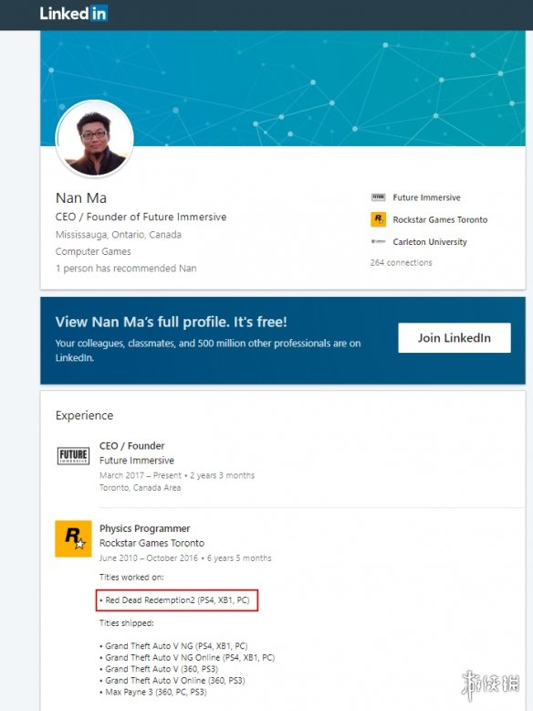今日看点:PC版《荒野大镖客2》稳了?腾讯WeGame平台注册用户超3亿