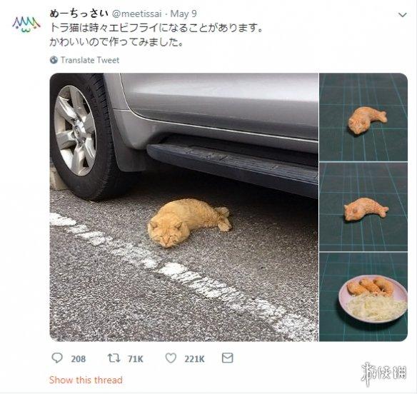 """""""炸虾猫""""实体化!国外推主实体化沙雕图雕像集锦!"""