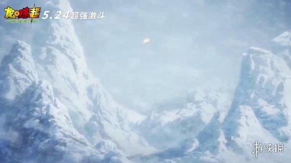 《龙珠超:布罗利》新预告+海报 悟空贝吉塔终极合体