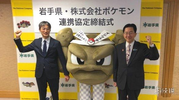《宝可梦》小拳石成日本岩手县宣传大使 将推主题活动