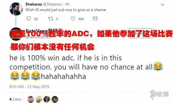 IG战队MSI 8战全胜 LEC工作人员推特调侃王思聪获IG官推点赞 传奇ADC有牌面