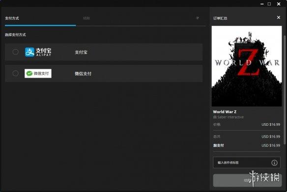 今日看点:Epic平台良心支持国区 大镖客2销售速度下滑!