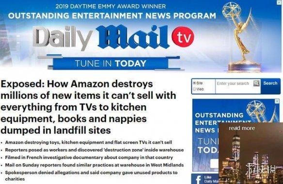 非正当商业行为 亚马逊被曝年销毁300万全新商品引谴责