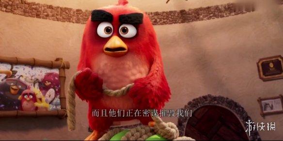 """捣蛋猪上门""""求组队""""打怪《愤怒的小鸟2》正片片段"""