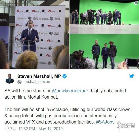 《真人快打》重启电影将在本月于南澳大利亚州开拍