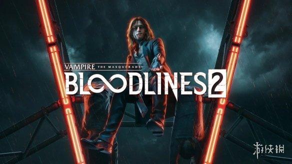 Big Bad Wolf正在开发一款《吸血鬼》系列的全新RPG游戏