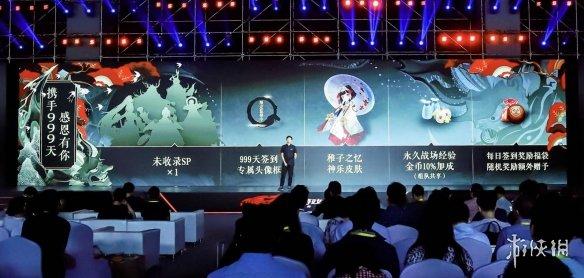 网易顶级MOBA手游《决战!平安京》1月上线发布《阴阳师》联动方案