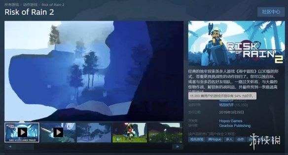 《雨中冒�U2》Steam上�樘�e好�u!��w中文加入