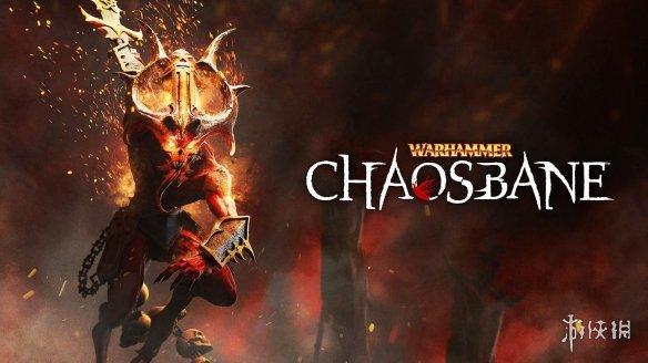 《战锤:混沌祸害》官方发布新视频!和暗黑很相似