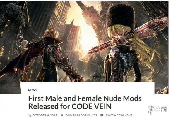 《噬血代码》男女主超清凉mod已发布全身秘密一览无余!