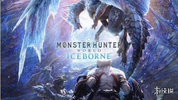 《怪物猎人:世界》PC版开发图曝光冰原后还有内容