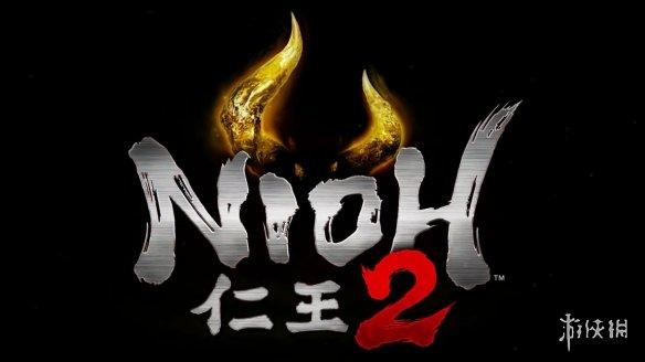 《仁王2》最新宣传片发售日公布!明年3月登陆PS4