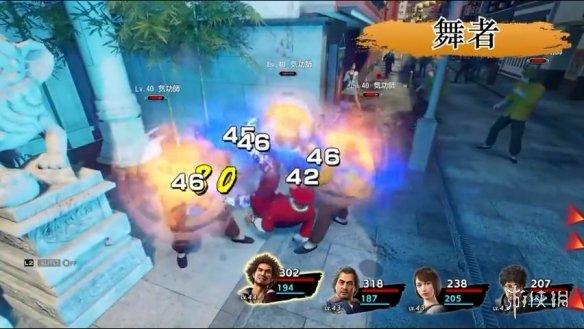 资讯中心 游戏 正文    本次视频不仅有中文字幕,旁白也是全程中文.