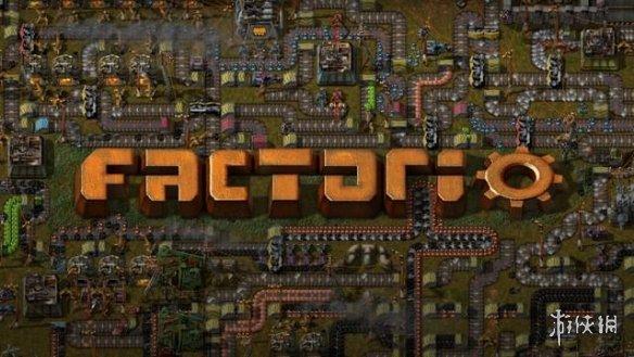 《异星工厂》1.0版正式版推出日期确定游戏永不特惠