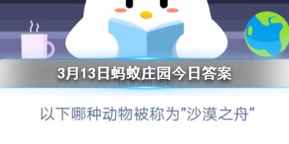 http://www.xqweigou.com/zhifuwuliu/114599.html