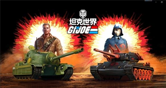 双神坦天降逆袭《坦克全国》特种队伍联动赢高