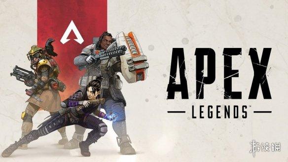 《Apex豪杰》设想总监2021年筹算推出更新和新赛季内容