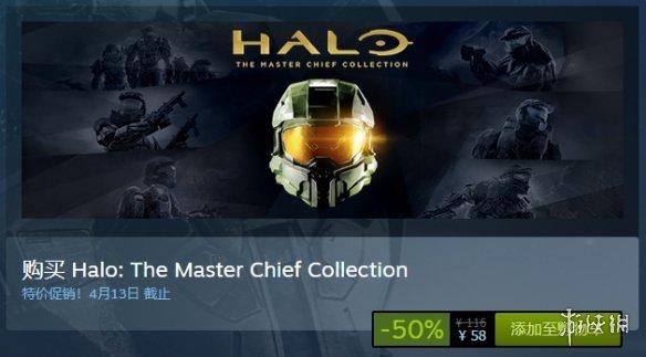 Steam逐日特惠:《光环:士官长合集》新史低,《过山车之星》现价30元