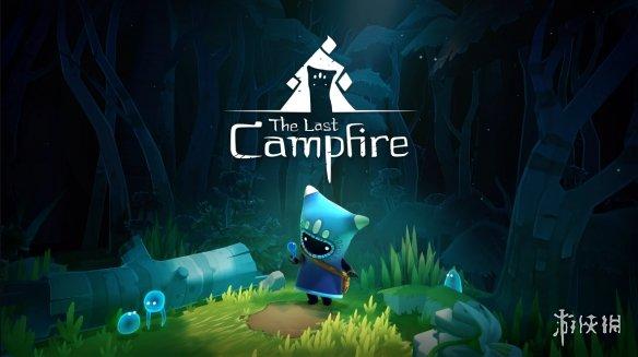 《最初的篝火》官方颁布发表全平台收费进级!性能优化谜题量大增